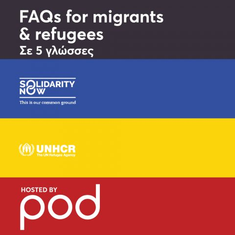 FAQs for migrants and refugees