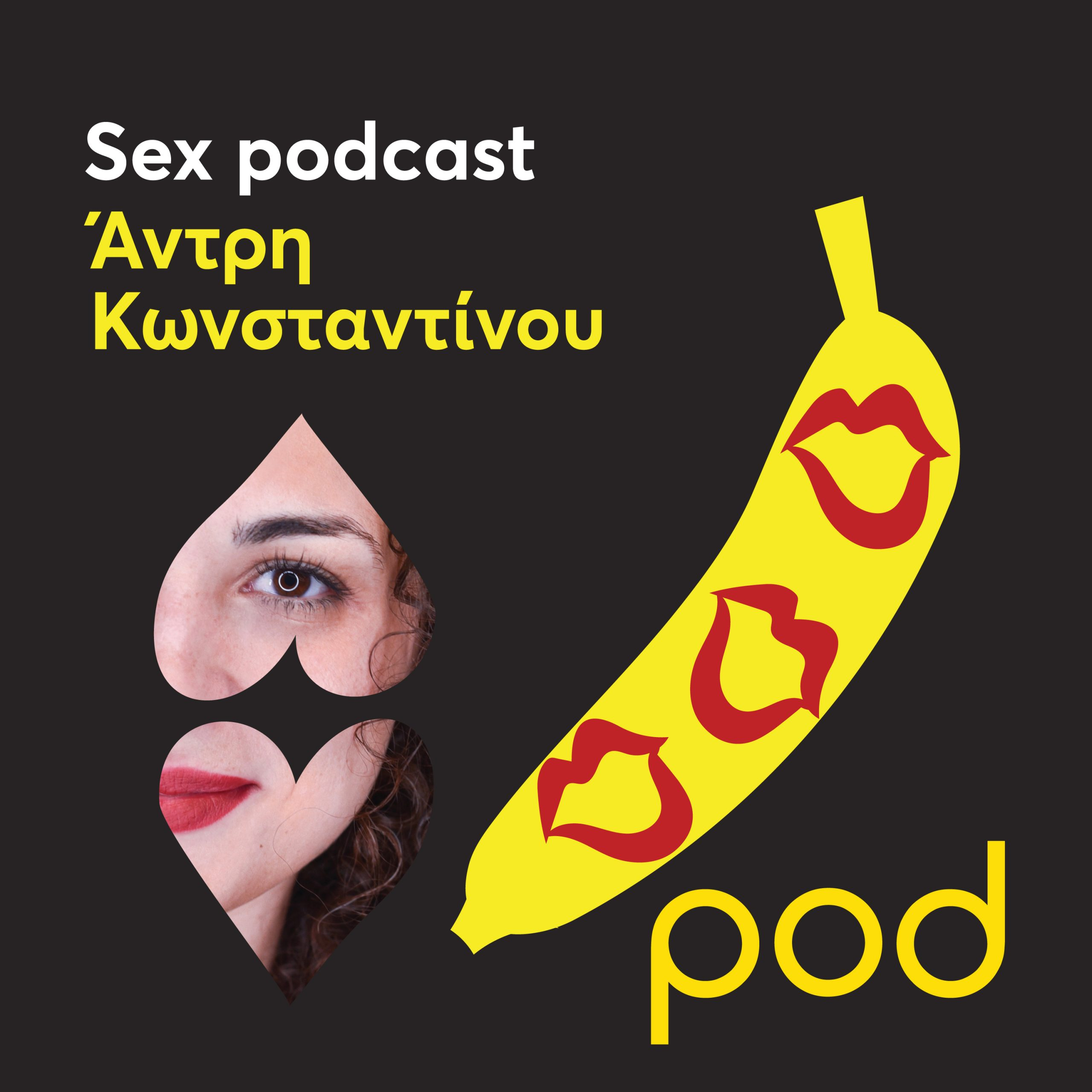 SEX-PODCAST