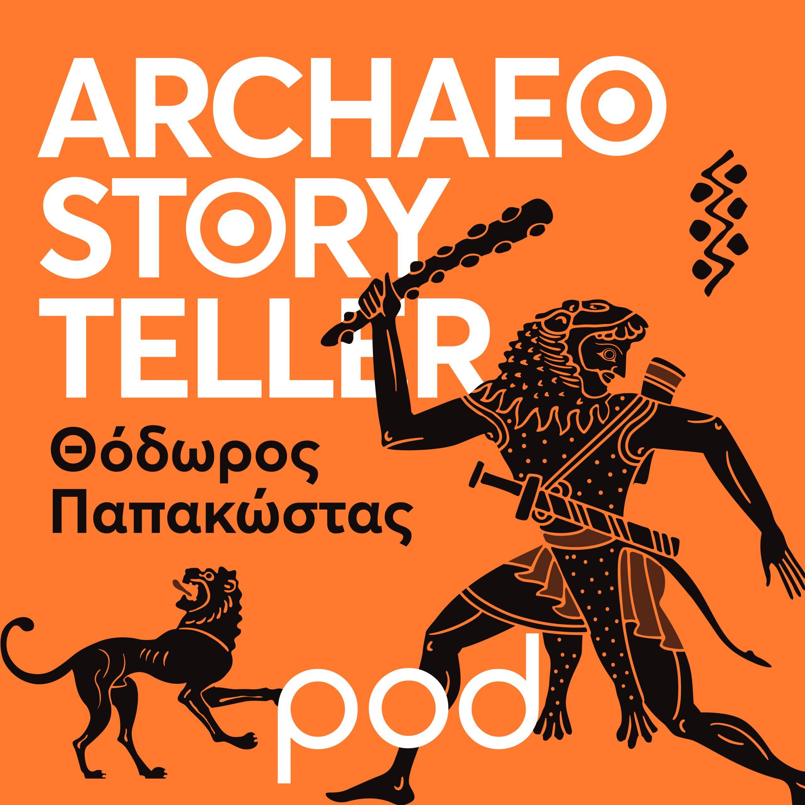 Archaeostoryteller-2 (1)