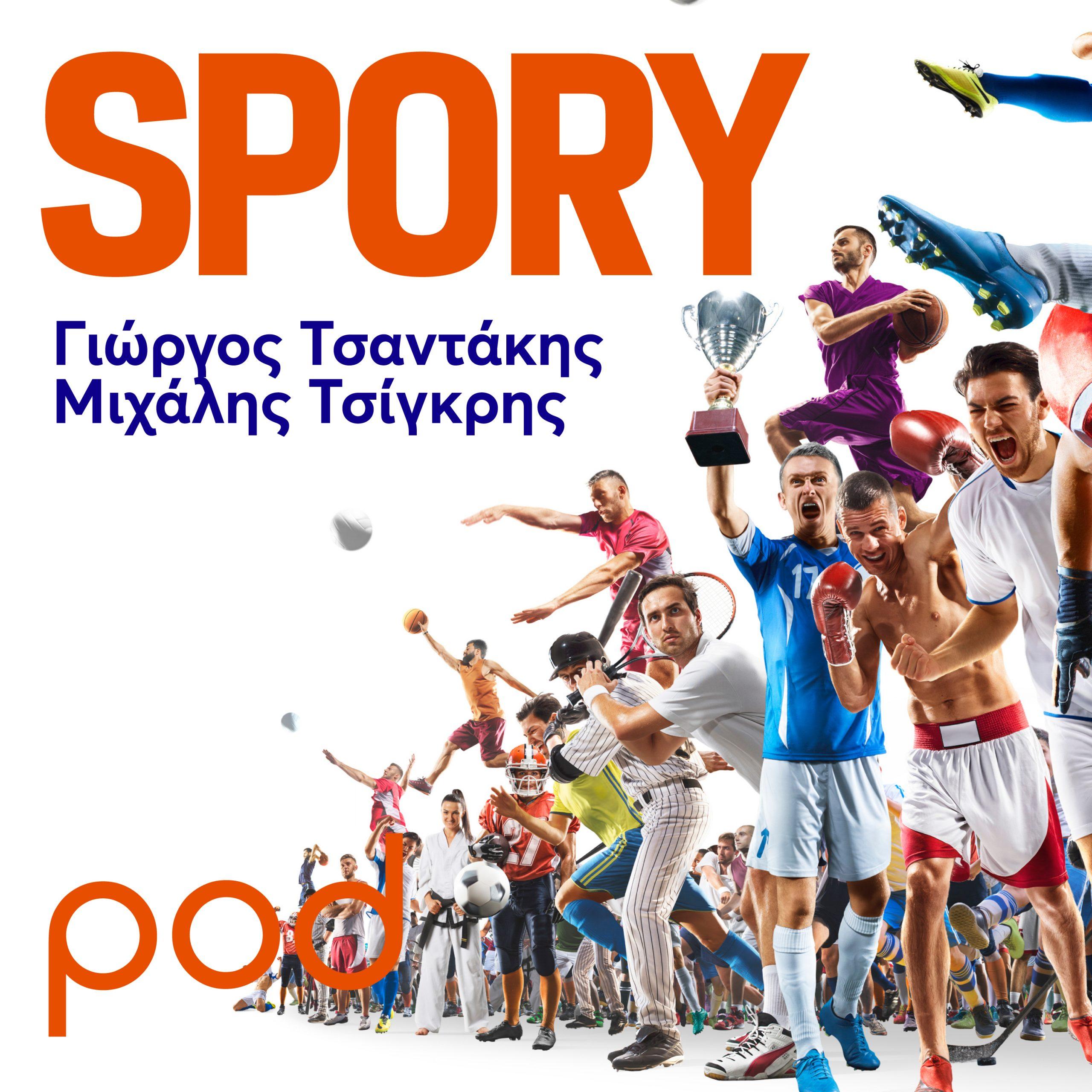 SPORY-Β1