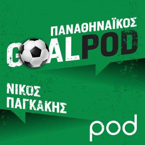 GoalPod Παναθηναϊκός, με τον Νίκο Παγκάκη