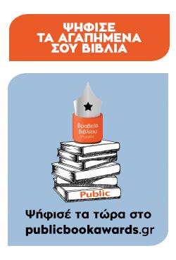 book_awards_250_370